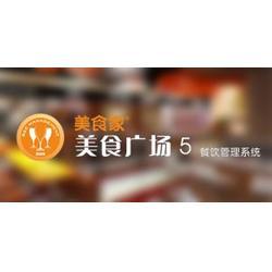 餐饮收银系统_西安餐饮收银系统_星飞电子(查看)图片