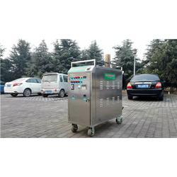 移动高压蒸汽洗车机价供应焦作移动高压蒸汽洗车机、豫翔机械图片