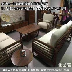 山东黑胡桃木家具|黑胡桃木家具品牌|群意家具(优质商家)图片