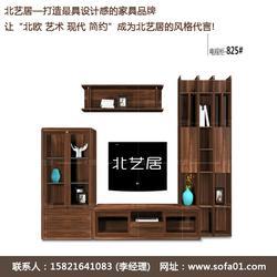 北欧风格家具招商、深圳北欧风格家具、群意家具(查看)图片