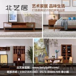 胡桃木实木家具|上海胡桃木家具|北艺居(查看)图片