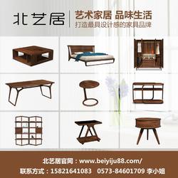 青岛北欧风格家具,北欧风格家具品牌,北艺居(优质商家)图片