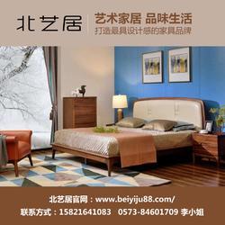 胡桃木家具哪家好 北艺居 上海胡桃木家具图片