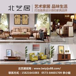 上海胡桃木家具_胡桃木家具品牌排行榜_北艺居(优质商家)图片
