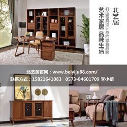 胡桃木实木家具代理,北艺居(在线咨询),湖北实木家具图片