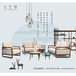 上海胡桃木家具、北欧风格胡桃木家具、北艺居(优质商家)图片