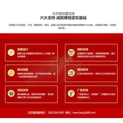 北欧家具加盟哪家好,北艺居(在线咨询),北京北欧家具图片