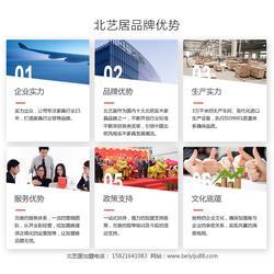 北京北欧家具|北欧家具加盟|北艺居(推荐商家)图片