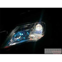 氙气灯哪种好、镇江新浩宇汽车公司、镇江氙气灯图片