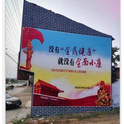 墙上写大字-南京新视角文化艺术-淮安围墙图片