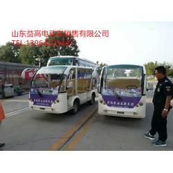 四轮电动观光车-山东益高-日照电动观光车