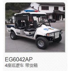 东风电动巡逻车-山东益高(在线咨询)-潍坊电动巡逻车图片