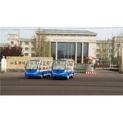 公园电动观光车-北京电动观光车-山东益高(查看)图片