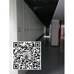 贺州档案密集架厂家、【源丰办公】、广西档案密集架厂家地址图片