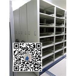 档案密集架定制费用_【源丰办公】_新余档案密集架图片