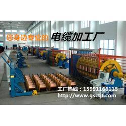 晋城电缆代加工,长通电缆,晋城电缆加工厂图片