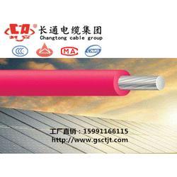 长通电缆(图)、鄂尔多斯光伏电缆规格、鄂尔多斯光伏电缆图片