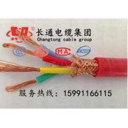 德令哈市屏蔽电缆厂家,德令哈市屏蔽电缆,长通电缆(查看)图片