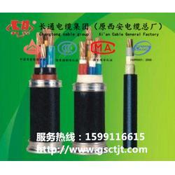 银川市耐火电缆,长通电缆,银川市耐火电缆规格图片