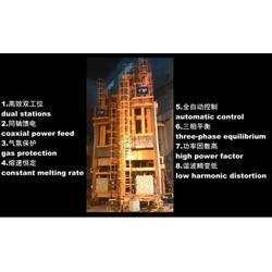 真空感应炉厂家、太仓真空感应炉、苏州振吴电炉有限公司(查看)图片