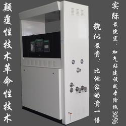 lcng加气站厂家_菏泽加气站_海达尔LNG(查看)图片