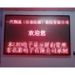 LED显示屏-晋中LED显示屏厂家-山西怡佳光电图片