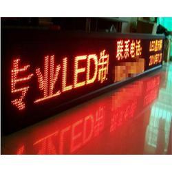 介休彩色led显示屏报价-彩色led显示屏-太谷怡佳光电图片