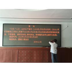 LED广告屏-晋中怡佳光电-平遥LED广告屏维修图片