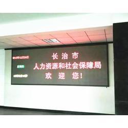 榆社电子显示屏-山西怡佳光电-专业安装电子显示屏图片