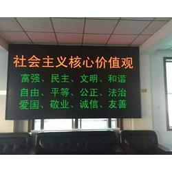 太原LED室内显示屏报价-怡佳光电-太原LED室内显示屏图片
