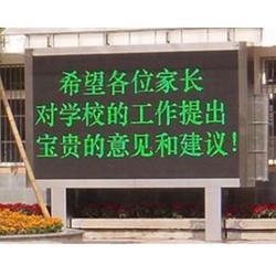 户外显示屏安装-山西怡佳光电(在线咨询)太原户外显示屏图片