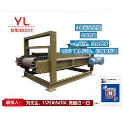 电子皮带秤生产厂_合肥友勒(在线咨询)_甘肃电子皮带秤图片
