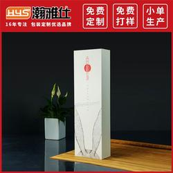 瀚雅仕HYS 坚果礼品包装盒-杭州礼品包装盒图片
