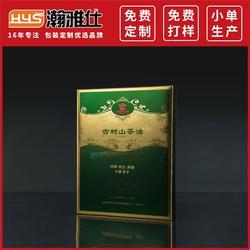 广东礼品包装盒、礼品包装盒、瀚雅仕(7年)图片