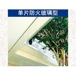 挡烟垂壁厂家-百事特门业-栖霞挡烟垂壁图片