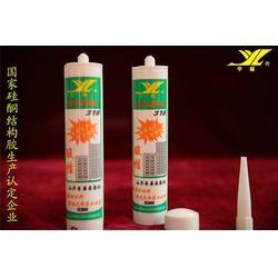 玻璃胶、宇龙高分子(在线咨询)、广州中性玻璃胶图片
