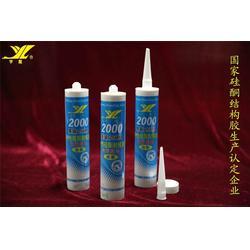龙口玻璃胶_宇龙玻璃胶(优质商家)_中性玻璃胶多少钱图片