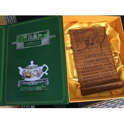 公覆茶叶厂家(图)、公覆茶多少钱、平谷区公覆茶图片