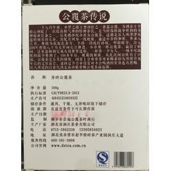 乔霜茶、崇福公覆茶(在线咨询)、公覆乔霜茶起源图片