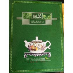 黄盖公覆、公覆茶叶厂家、黄盖公覆茶艺图片