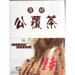 襄州公覆茶、崇福公覆茶(在线咨询)、绿茶公覆茶图片