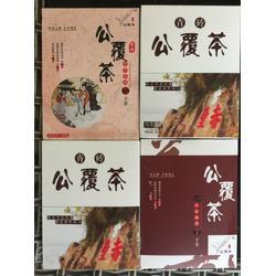 乔霜茶,崇福公覆茶(优质商家),公覆乔霜茶起源图片