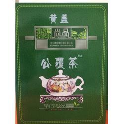 公覆茶、公覆茶叶厂家、公覆茶厂家图片