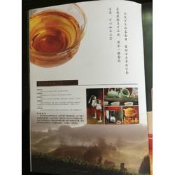 公覆茶预订|宁夏公覆茶|崇福公覆茶(在线咨询)图片