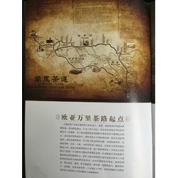 公覆茶厂家(图)|黄盖公覆的故事|黄盖公覆图片