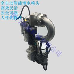 南超机械(多图) 智能洒水喷头 智能洒水喷头图片