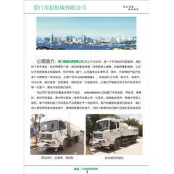 智能喷枪厂家_晋江智能喷枪_南超机械(多图)图片