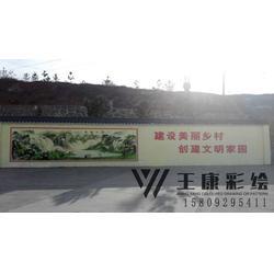 商洛手绘墙-西安手绘墙-王康彩绘(优质商家)图片