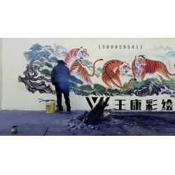 王康彩绘,墙体彩绘材料,陕西墙体彩绘图片