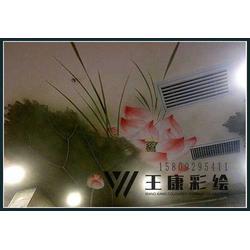 铜川手绘墙_手绘墙培训_王康彩绘(优质商家)图片